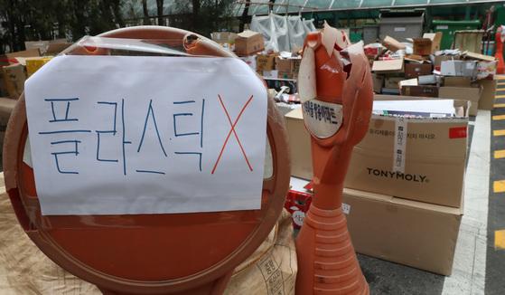 지난 1일 경기도 용인시 기흥구 보라동 인근 아파트. 플라스틱을 수거해 가지 않는다는 문구가 적힌 안내문이 부착되어 있다. [중앙포토]