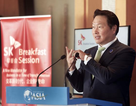 최태원 SK그룹 회장이 9일 중국 하이난다오 BFA(Boao Forum for Asia) 호텔에서 열린 보아오포럼의 '격변기 기업의 새로운 역할' 주제 조찬 세션에서 강연을 하고 있다. [사진 SK]