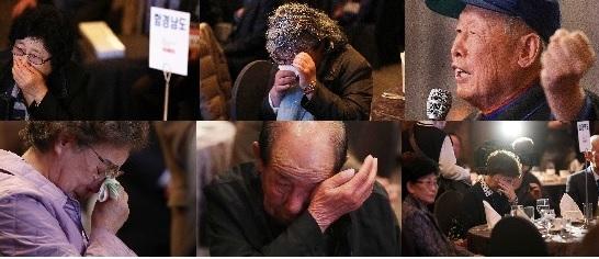 10일 오전 경기 수원 이비스앰배서더 호텔에서 열린 경기지역 미 상봉 이산가족 초청행사에서 헤어진 가족을 만나지 못한 이산가족들이 눈물을 흘리고 있다. 뉴스1