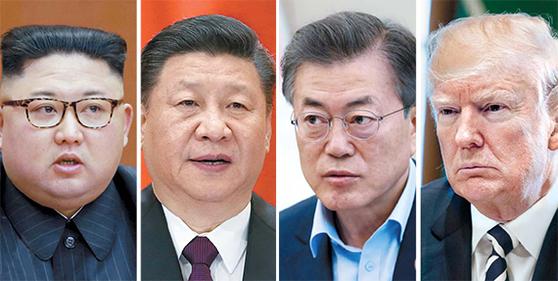 북한 비핵화 이슈에 중국이 키 플레이어로 재등장하면서 남·북·미·중의 셈법이 복잡해지고 있다. 왼쪽부터 김정은 북한 노동당 위원장, 시진핑 중국 국가주석, 문재인 대통령, 트럼프 미국 대통령. [중앙포토]