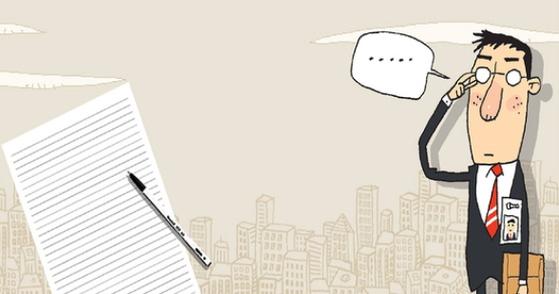 고용주가 복합적인 리더십 역량을 파악하기 위해 상사나 동료에게 조회대상자에 대한 질문을 하면 천차만별의 대답이 나온다. [중앙포토]
