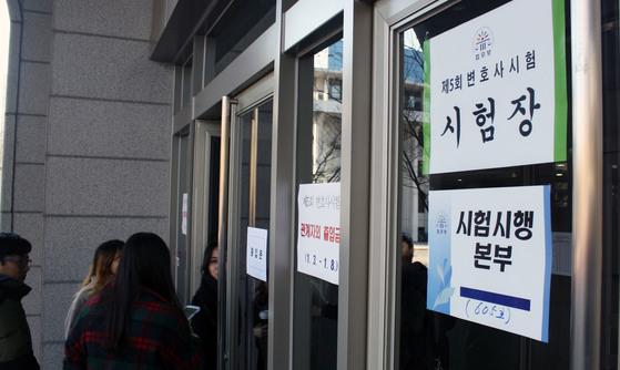 지난해 2월 제5회 변호사 시험이 열린 서울 성북구 안암동 고려대학교 우당교양관의 모습.[중앙포토]