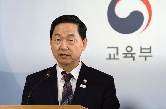김상곤 사회부총리 겸 교육부 장관
