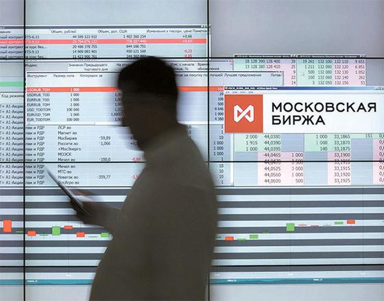 미국의 추가 경제 제재 여파로 9일(현지시간) 러시아 모스크바 증권 시장에서 RTS지수가 11.4% 폭락했다. 2014년 12월 이후 최대 낙폭이다. [중앙포토]