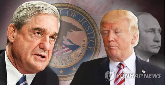 '러시아 스캔들'을 수사 중인 로버트 뮬러 특검(왼쪽)과 트럼프 대통령. [연합뉴스]