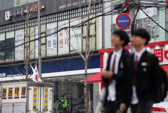 서울 강남구 대치동 학원밀집지역 모습. [뉴스1]