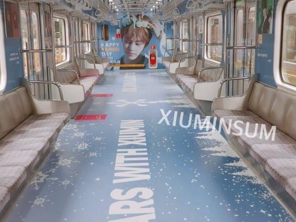 Twitter @XIUMINSUM