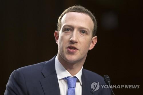 마크 저커버그 페이스북 CEO