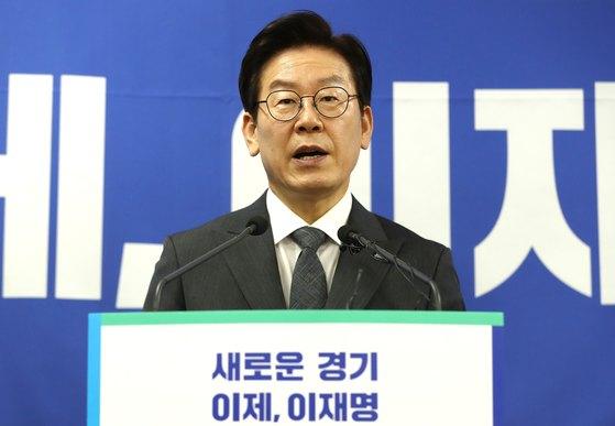 이재명 더불어민주당 경기도지사 예비후보. [사진 뉴스1]