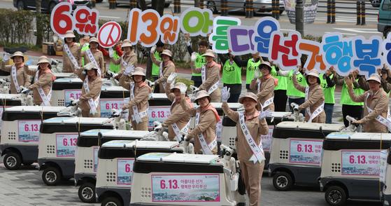12일 부산 남구 대연3동 주민센터 앞 대연문화공원에서 전국 최초로 '우리 동네 코코 발대식'을 가졌다.송봉근 기자