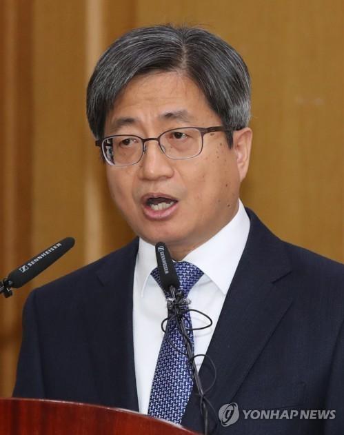 김명수 대법원장이 13일로 취임 200일을 맞았다. 발언하고 있는 김 대법원장 [연합뉴스]