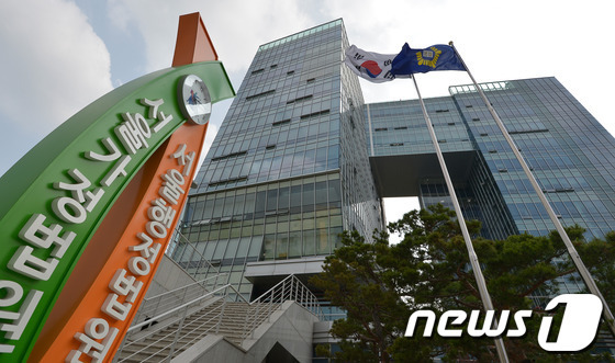 서울 서초구 양재동에 위치한 서울행정법원 자료사진. [뉴스1]