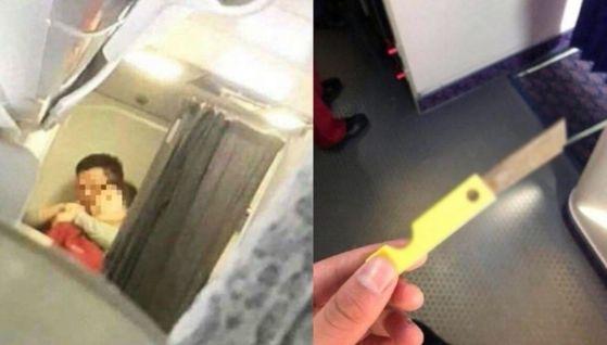 15일 중국 항공기에서 인질극이 벌어져 비행기가 비상착륙하는 사건이 발생했다. 인질범은 착륙 직후 3시간여 만에 경찰에 의해 제압됐고, 인명피해는 발생하지 않았다. [사진 웨이보, 마이크로 블로깅]