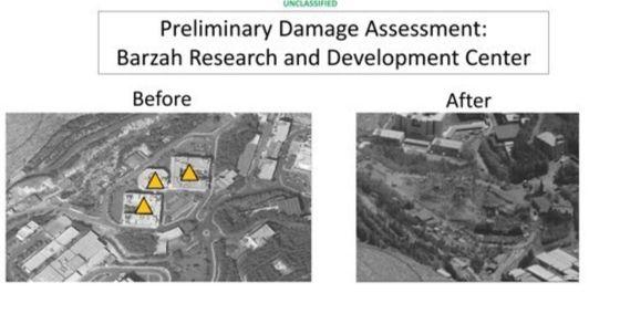 미국 국방부가 발표한 바르자 연구개발센터 공습 전후 사진 [AP=연합뉴스]