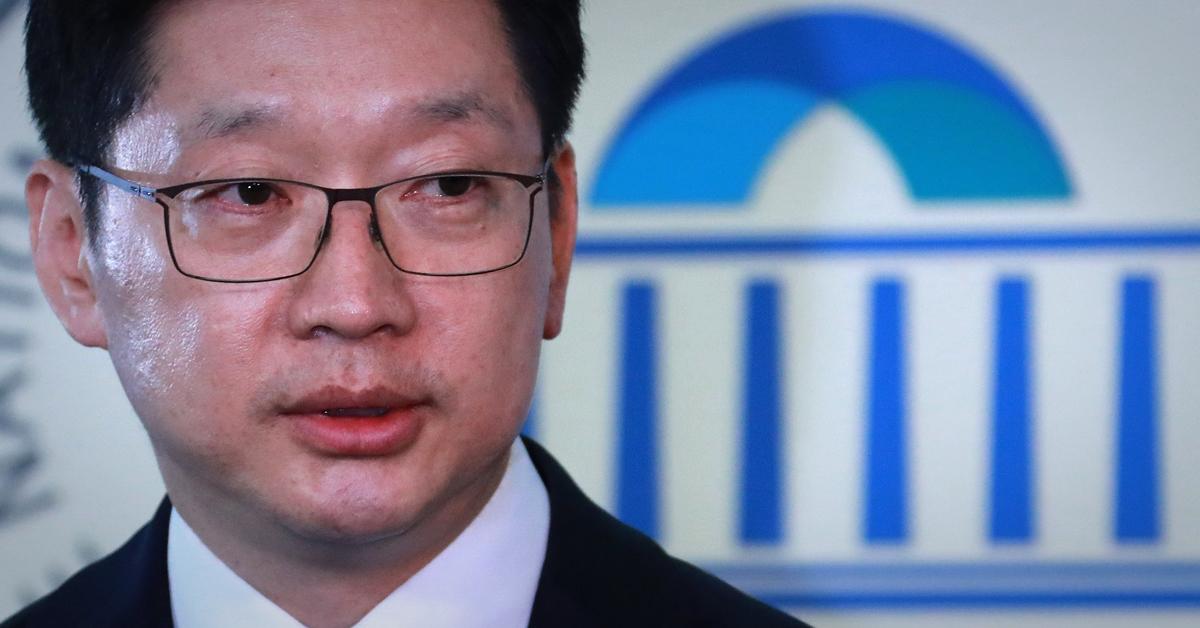 김경수 더불어민주당 의원. [뉴스1]