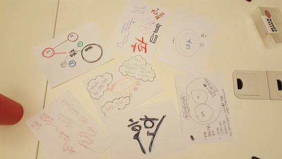 장애인들의 비장애 형제자매들이 자조 모임에서 함께 이야기를 나누며 그린 그림. [사진 피치마켓]
