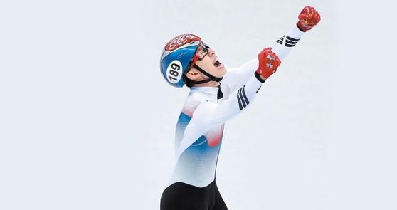 평창올림픽 쇼트트랙 남자 1500m 금메달을 따낸 임효준. [연합뉴스]