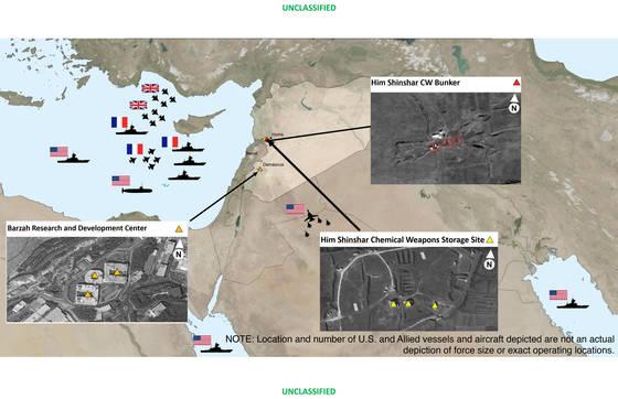 미 국방부가 공개한 미국, 프랑스, 영국 연합군의 시리아 공습 내용. [AP=연합뉴스]