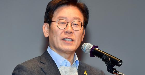 이재명 전 성남시장. [뉴스1]