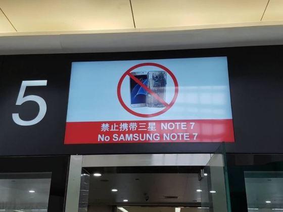 지난해 봄 중국 광저우 공항 탑승장 입구에 걸렸던 '노트7 휴대 제한' 표시. [사진 차이나랩]