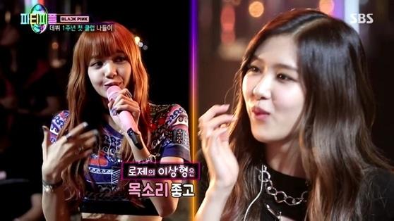 [SBS Screenshot]