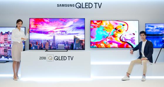 2018년형 QLED TV.