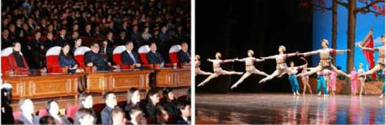 김정은 북한 국무위원장이 관람한 중국 중앙발레무용단의 공연 '붉은 여성 중대'. [노동신문 캡처]
