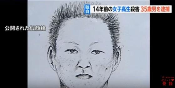 14년 전 사건 당시 일본 경찰이 만들어 배포한 범인의 몽타주. [일본 뉴스 캡처]