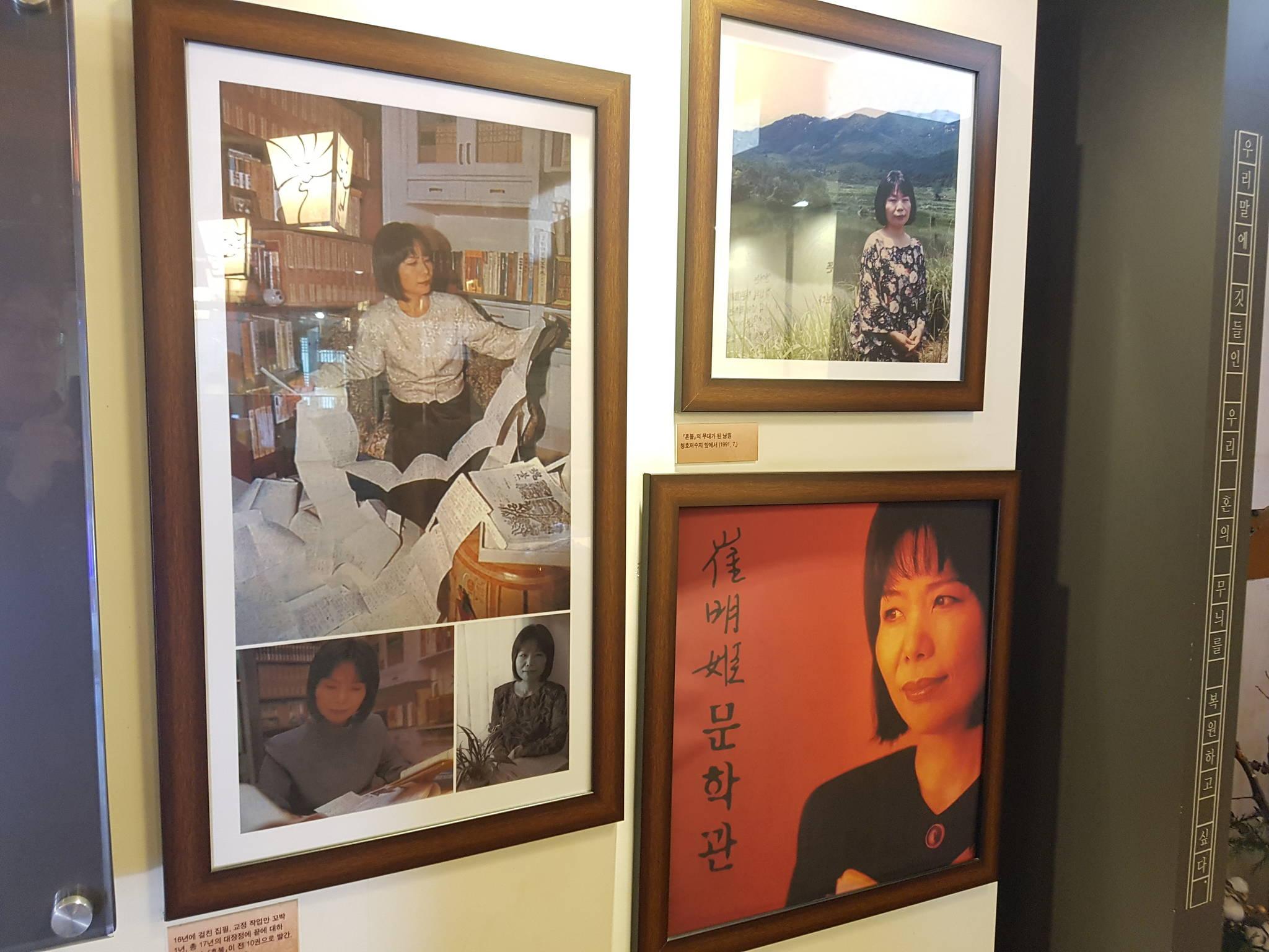 문학관에 전시된 최명희의 생전 모습. 전주=김준희 기자