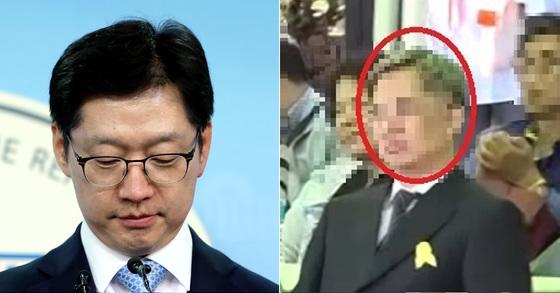 김경수 더불어민주당 의원(왼쪽)과 드루킹 추정 인물.[뉴스1 ·중앙포토]