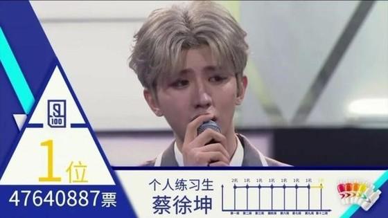 나인퍼센트로 데뷔하는 우상연습생 득표 1위 차이쉬쿤 [사진 바이자하오]