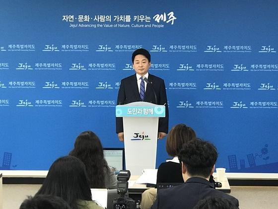 원희룡 제주지사가 17일 오전 제주도청에서 올해 6·13 지방선거에 제주지사 무소속 출마를 선언했다. 최충일 기자