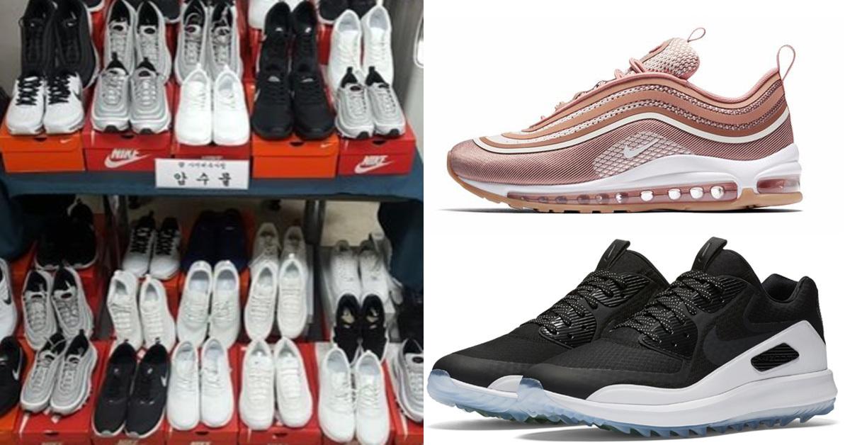 김씨가 온라인에서 판매한 '나이키' 짝퉁 운동화(왼쪽)과 나이키 정품 운동화(오른쪽) [뉴스1, 중앙포토]