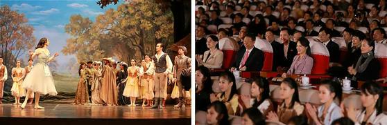 북한 김정은 국무위원장 부인인 이설주가 4월14일 관람한 중국 예술단 '지젤' 공연. [중앙포토]