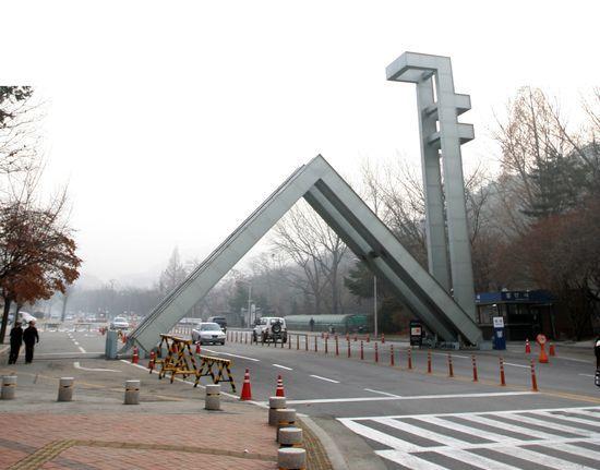 서울대 입구에 있는 '샤' 조형물.[중앙포토]