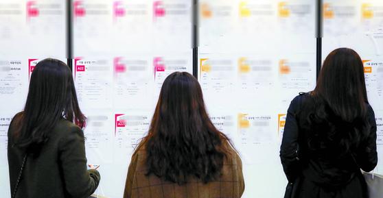 구직자들이 채용박람회에서 구직자들이 채용게시판을 살펴보고 있는 모습. [연합뉴스]