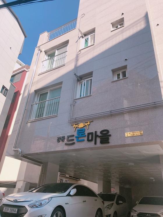 서울 강동구 올림픽로(천호동)에 있는 청년창업주택 강동 드론마을 입구.[사진 강동구]