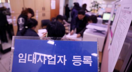 지난 3월 16일 서울 강남구청 공동주택지원과 임대사업자 등록 창구에는 임대주택 등록을 하려는 다주택자들로 붐비고 있다.