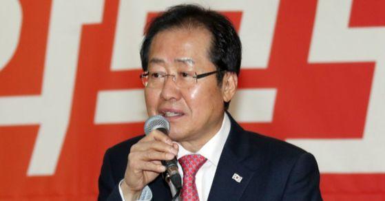 홍준표 자유한국당 대표. 변선구 기자