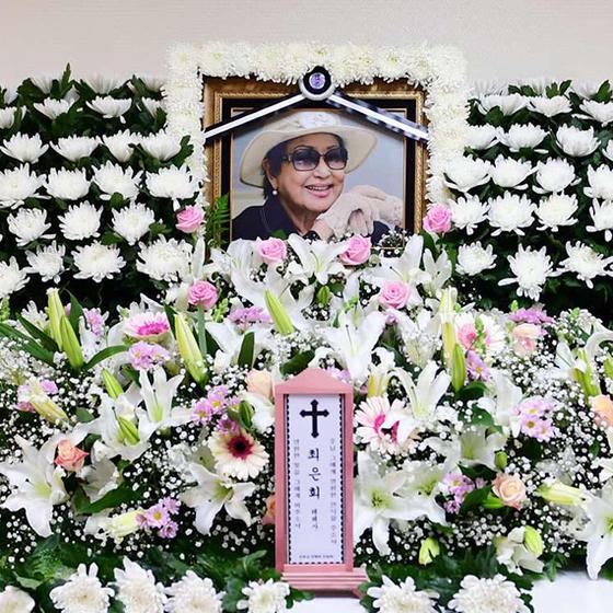 서울성모병원 장례식장에 마련된 빈소. [뉴시스]