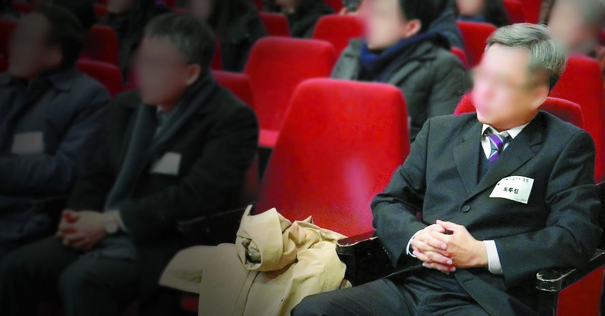 민주당원 댓글 조작 사건 혐의로 구속 수감된 '드루킹'(맨 오른쪽)이 지난 1월 서울 모 대학에서 자신의 경제적공진화 모임 주최로 연 안희정 충남지사 초청강연에 앞자리에 앉아 있다. [사진 충남도청]