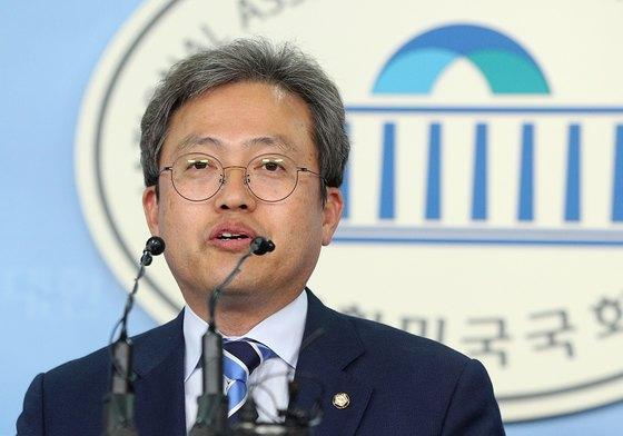 송기헌 더불어민주당 드루킹 사건 진상조사단장. [사진 뉴스1]