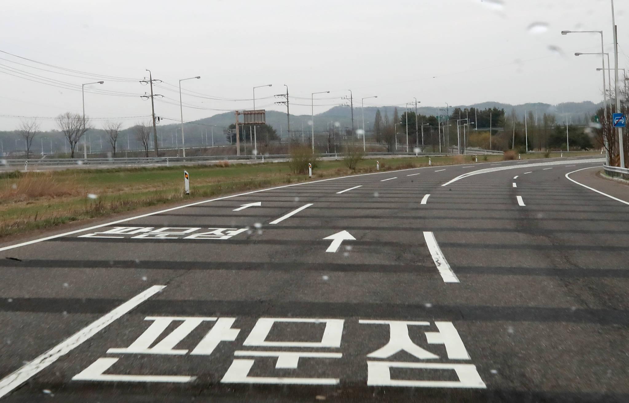 남북정상회담을 닷새 앞둔 22일 경기도 파주 자유로에 판문점 으로 향하는 도로 안내 문구가 새겨져 있다. [연합뉴스]