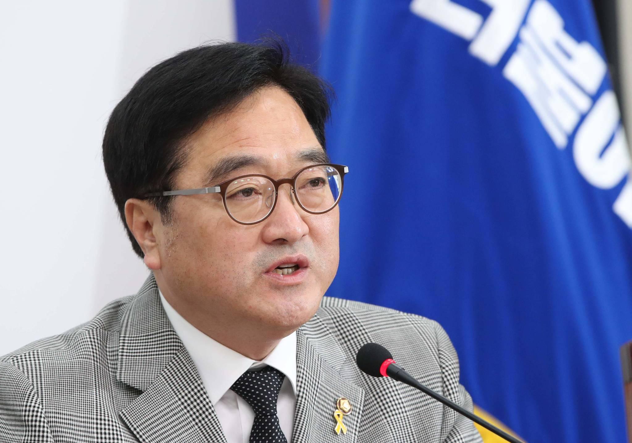더불어민주당 우원식 원내대표. [중앙포토]