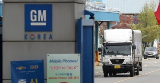 인천 부평구 한국GM 부평공장에서 화물트럭이 오가고 있다. [뉴스1]