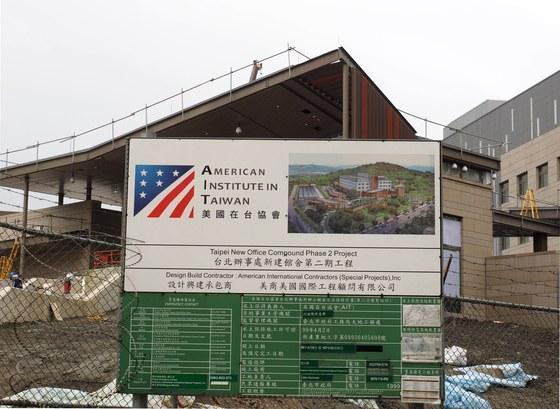 2018년 6월 12일 착공 예정인 AIT (American Institute in Taiwan) 부지. 6.5ha 규모이며 대만 정부에 의해 99년 간 미국 측에 임대된다. 인근에 10명 규모의 미 해병대가 주둔하는 '해병대의 집(Marine House)'이 함께 지어질 예정이다. AIT는 사실상 주대만 미대사관 역할을 하게 된다. [EPA=연합뉴스]