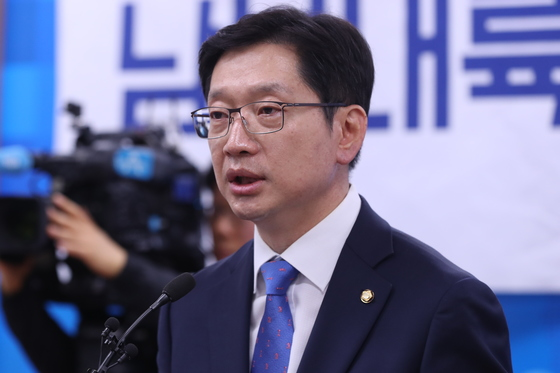 김경수 더불어민주당 의원. [연합뉴스]