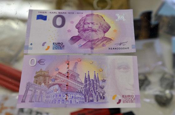 카를 마르크스 지폐. [더로컬 홈페이지]