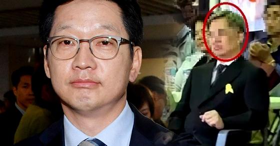 수사 결과 드루킹 김모씨는 지난 대선 당시 김경수 의원에게 기사 주소(URL)가 담긴 텔레그램 메시지를 받아 추천 수 조작 등에 나선 것으로 드러났다. [중앙포토]