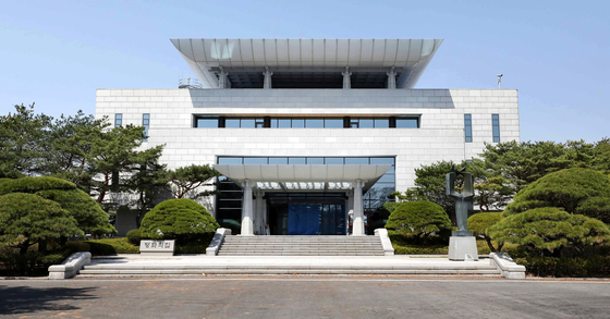 남북정상회담을 일주일여 앞둔 18일 경기도 파주 판문점 평화의 집 전경.